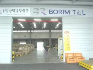 br warehouse